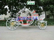 Cinderella Pumpkin Wedding horse carriage