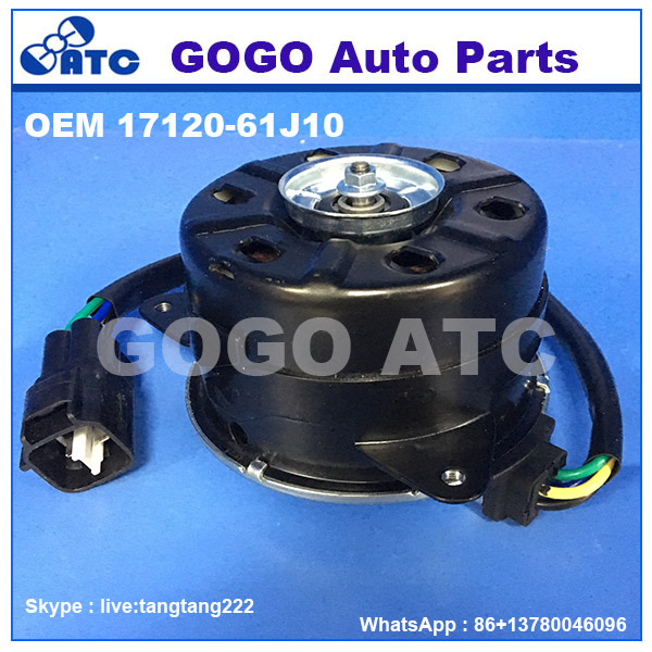 12V DC Car Radiator Fan Motor For Suzuki OEM 168000-9370 17120-61J10