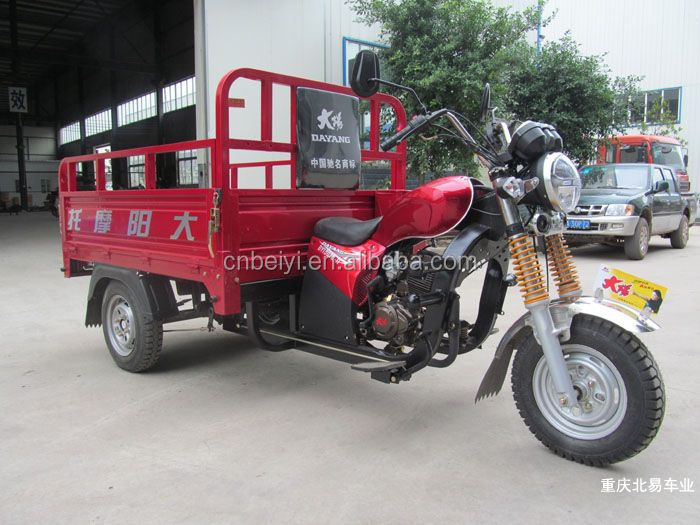 2016 new designed Hot Sale Beiyi DAYANG Brand rusi motorcycle cargo three wheel motorcycle for Sale