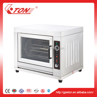 ETON | Freestanding 220v Electric Rotisserie Chicken Gas Oven
