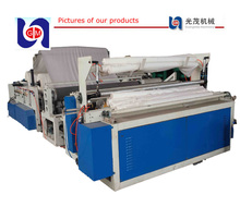 Automatically toilet paper rewinding and perforating machine, rewinder slitter machine paper roll