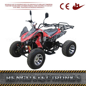 Powerful high quality racing quad