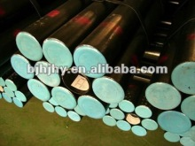 seamless pipe material s45c gas pipeline materials