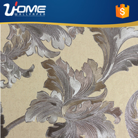 Uhome Fireproof and Waterproof Fabric backed Vinyl Wallpaper for Bathroom