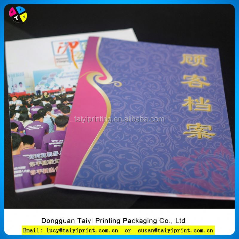 wholesale high quality book cover printing machine   buy