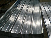 Corrugated galvanized zinc steel/iron roof tile solar roof tiles