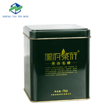 Loose Leaf Tea Tin Containers Custom Printed Square Small Tea Tin Box From Tin Box Factory