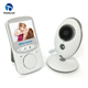 New Arrival Wireless Video Baby Monitor