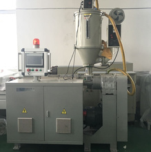 BST- SJ45 Single Screw PP PE PVC Plastic Extruder Machine