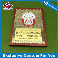 Arabic Hand Carved Wooden Plaque Wholesale