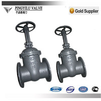 Gost rising stem wedge gate valve(PY16/25/40 Cast steel or stainless steel)