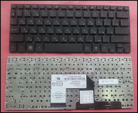 Russian RU layout Laptop Keyboard For HP Mini 5101 5102 5103 5105 5100 2150