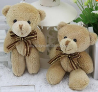 Free sample of new design from yangzhou dadong teddy bear keychain