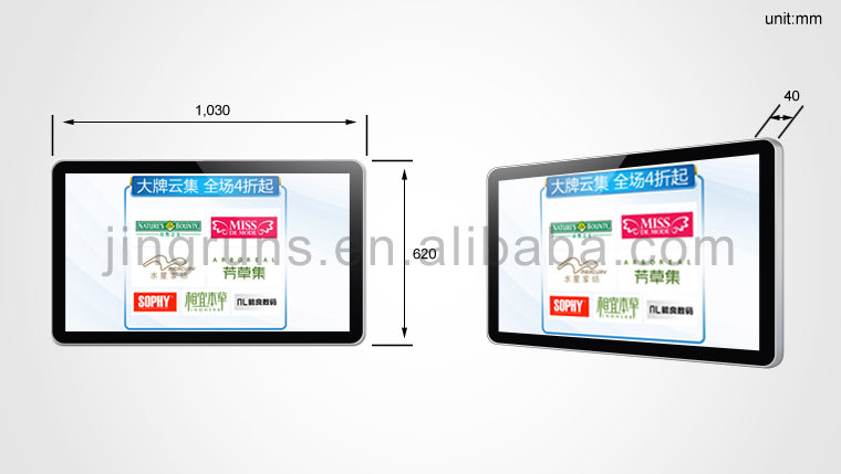 "Wall 42"" full hd 1080p ir touch screen lcd player, touch screen video player"