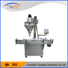 Small Dose Powder Filling Machine And Capping Machine