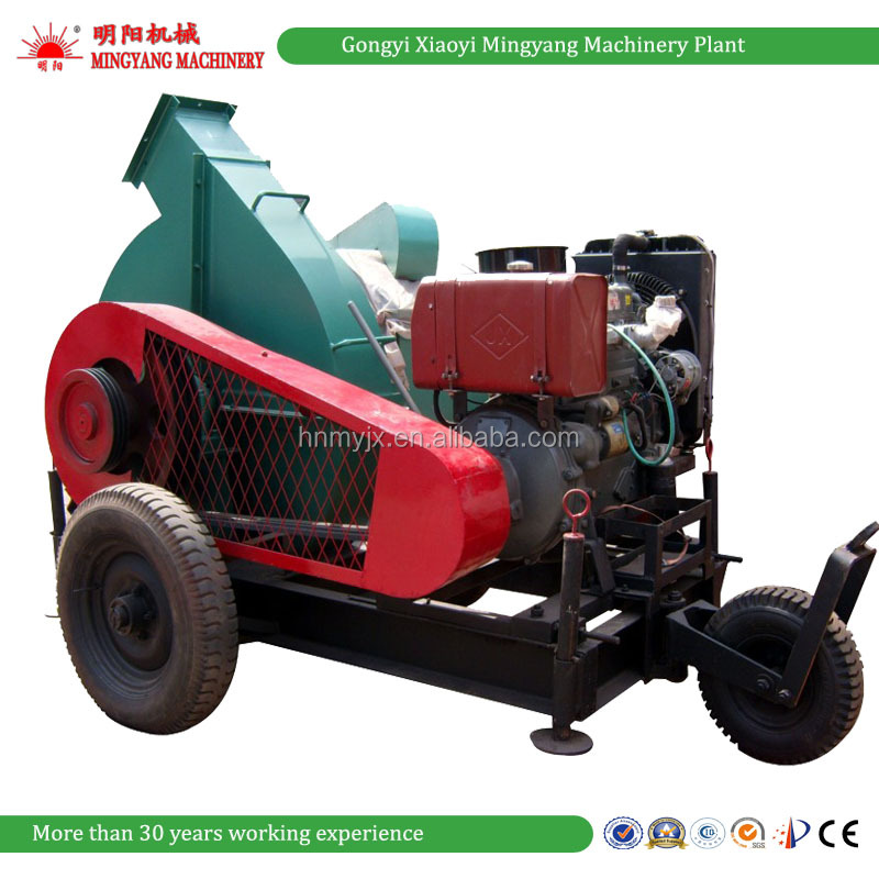 Best quality The factory supply directly wood chips crushing machine