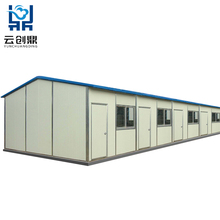Office Modular Prefabricated Houses,Prefabricated Steel House