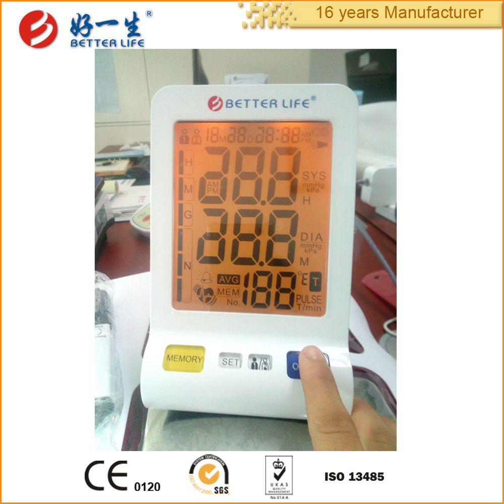 2015 Newest Upper Arm Hot sale CE Talking digital smart Electric blood pressure monitor
