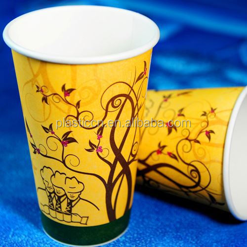 anhui paper cup factory, take away paper cup 7oz, 4oz coffee cups