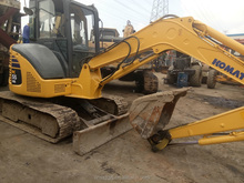 Used Japanese Mini Excavator ,Used Small Japan Original Cheap Crawler Excavator PC55/PC50/PC60/PC120 For Sale