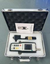 HT-9600 Air Quality Monitor Dust Meter Particle Sensor For PM10, PM2.5 Detector