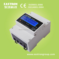 SDM630D Thress Phase DIN Rail kWh & kW Meter, 800imp/ kWh,LCD Display, CE Approved
