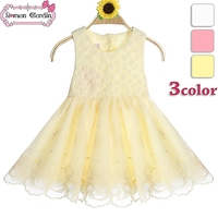 Pakistan Fashion Girls Dress 2014 Indian Traditional Dress Kids Girls Puffy Dresses