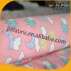 Printed Cotton Flannel Fabric with cartoon