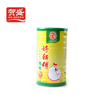 Nasi Australia hot pot seasoning food wholesale beef flavor powder for sale