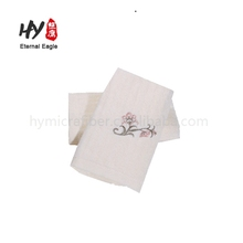 Luxury hotel 100% pakistan cotton white bath towel