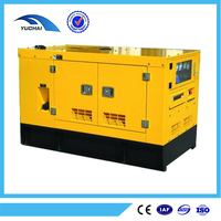 generator OEM factory best price 250kva 200kw silent trailer optional CE ISO diesel generator
