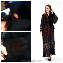 wholesale Formal black abaya fabric/ WOOL CHIFFON
