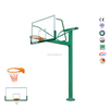 Permanent school inground basketball hoops for sale