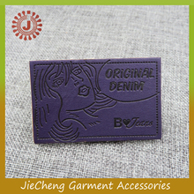 PU Jeans Leather Label For Clothes