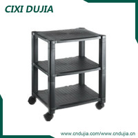Cixi Dujia Plastic Height Adjustable Movable
