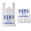 China suppliers cheap clear printing plastic bags with handles for potato chips
