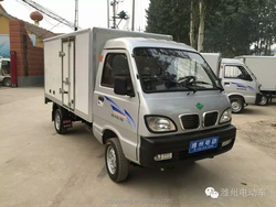 mini 4.0kw electric cargo van supply by factory