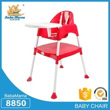 Multifunction Plastic Baby Dining Table and Chair