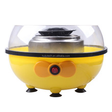 CE mini commercial automatic cheap price machine cotton candy sale for home party made in china HJ-MN003