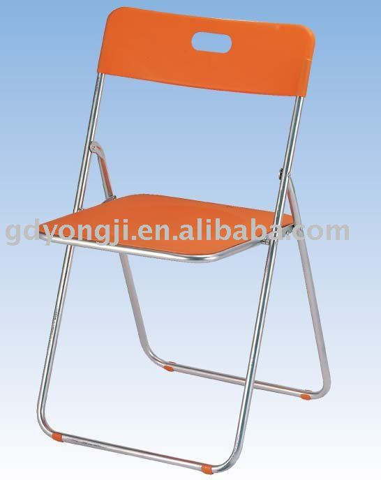 DC-665P Plastic Cover Folding Chair