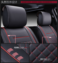 Universal slip leather car seat cover