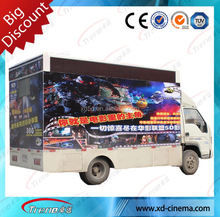 Virtual reality 5D motion stereo cinema hydraulic 5d cinema equipment