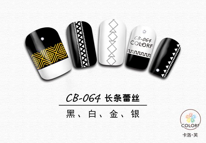 UPRETTEGO супер тонкий самоклеющийся 3D дизайн ногтей слайдер стикер Золотой CB-064