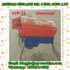 FARM MACHINE MINI HAND OPERATED CORN THRESHER, good quality maize sheller and thresher/automatic pto corn sheller for sale