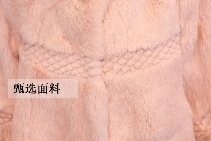 rabbit fur coat 170212-04
