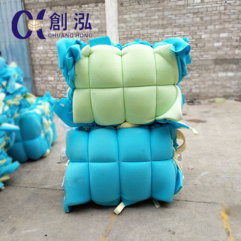 Polyurethane foam sponge materials recycling shredded foam scrap