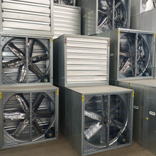 High Powe l Industrial Exhaust Fan, ventilation fan