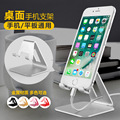 Aluminum Cell Phone Stand Holder Case , Desktop Cradle, Dock For Switch, for all Android Smartphone and Tablet PC Charging