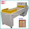 Automatic blister sealer for pvc and paper card