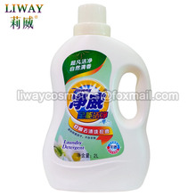 OBM ODM OEM professional factory own brand custom private label bulk wholesale liquid laundry detergent from guangzhou china